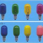 ナツメ球 T20 カラー透明色