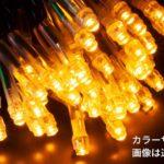 国産 超高輝度LED φ5逆円錐(Vカット) ロウソク色 全方位