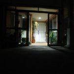 ローヤルライティング LEDランプ施工画像 F様宅設置画像